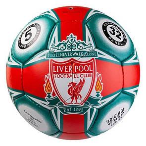 М'яч футбольний №5 Grippy G-14