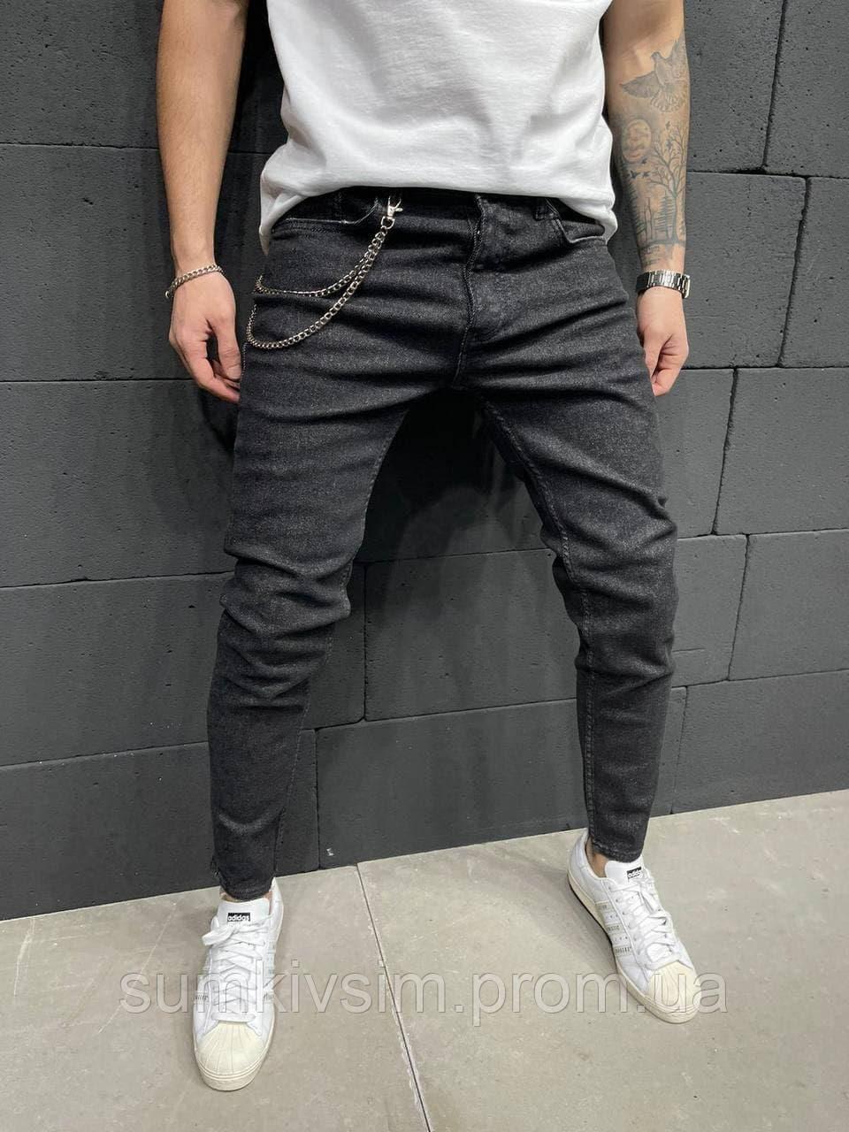 Джинсы мужские тертые черные