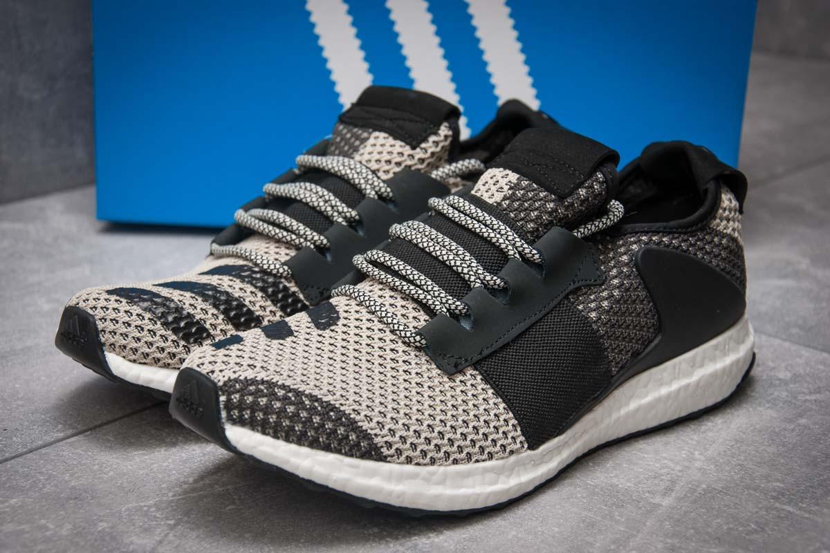 Кросівки чоловічі 12863, Adidas Day One, бежеві, [ 43 ] р. 43-27,8 див.