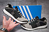Кросівки чоловічі 12863, Adidas Day One, бежеві, [ 43 ] р. 43-27,8 див., фото 2