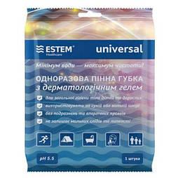 Губка ЕСТЕМ одноразова пінна з дерматологічним гелем Universal № 1