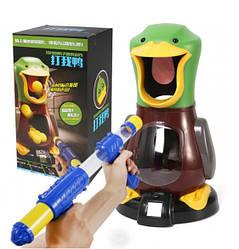 Детский пистолет с голодной уткой для стрельбы Hit Me Duck Max Fun