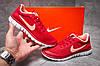 Кросівки жіночі 12995, Nike Air Free 3.0, червоні, [ 37 ] р. 37-23,1 див., фото 2