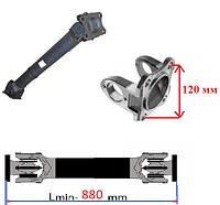Карданный вал УРАЛ 375 L = 880 мм заднего моста (375-2201010-04) кардан урал 375
