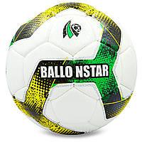 Мяч футбольный №5 LENS BALLONSTAR, фото 1