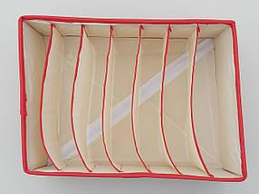 Органайзер с крышкой 31*24*12 см, на 7 отделений, для хранения мелких предметов одежды красного цвета, фото 2