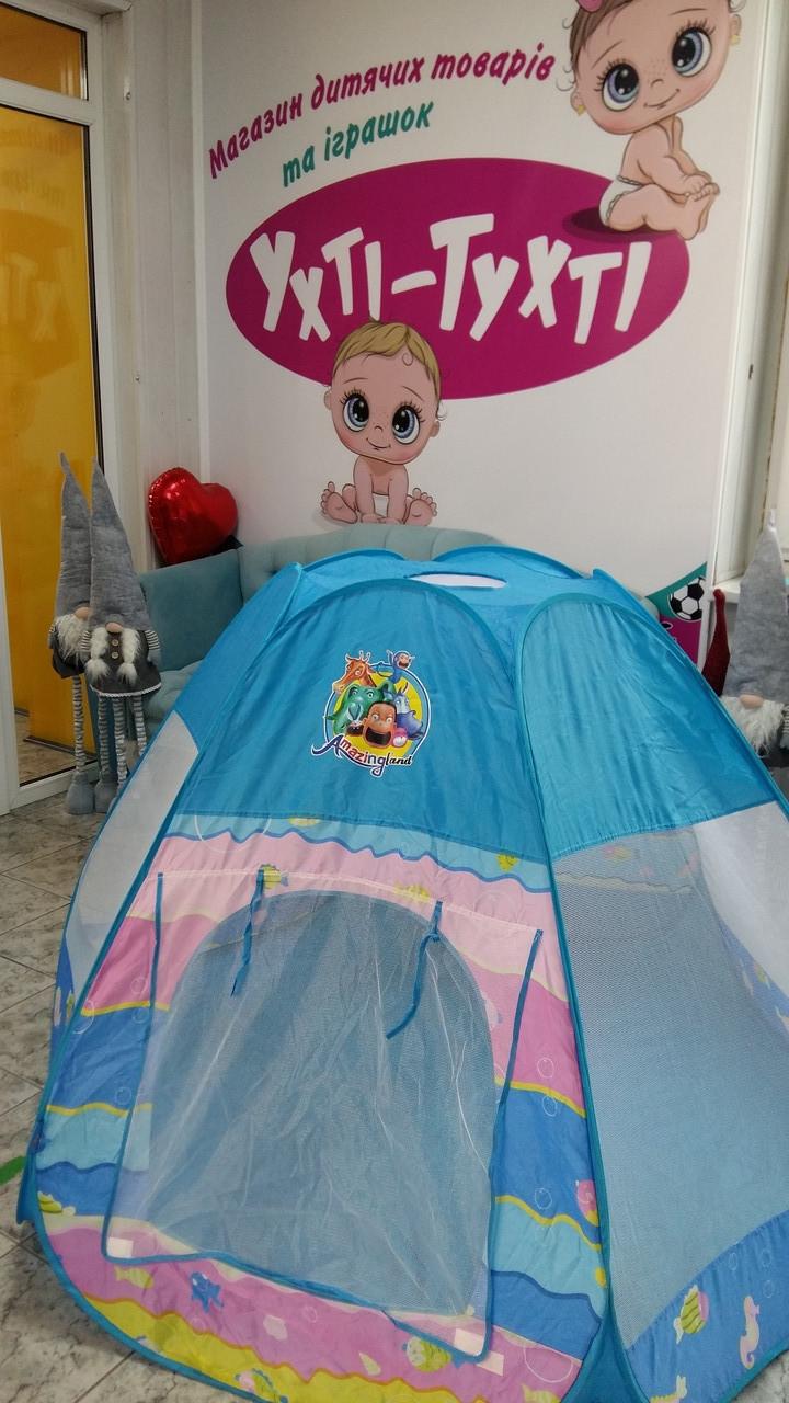 Палатка треугольная, бoльшая пaлaтка  CO10082
