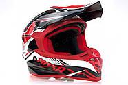 Кросс-шлем NAXA C9 Red XS Марка Европы, фото 3