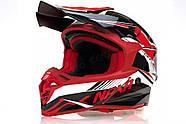 Кросс-шлем NAXA C9 Red XS Марка Европы, фото 5