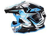 Шлем NAXA C9 Blue S Марка Европы, фото 2