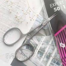 Ножиці для кутикули Exper 50 Type 1