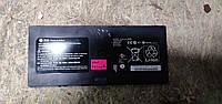 Акумулятор / Батарея для ноутбука HP HSTNN-SB0H FL04 № 21280103