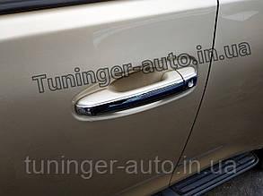 Хром накладки на ручки Toyota Prado 150 2009- (Autoclover/Корея/B870)