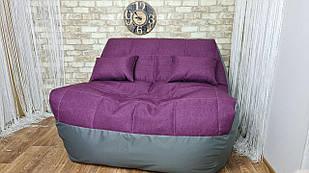 Бескаркасный диван , мягкая мебель для детей (140х110см)