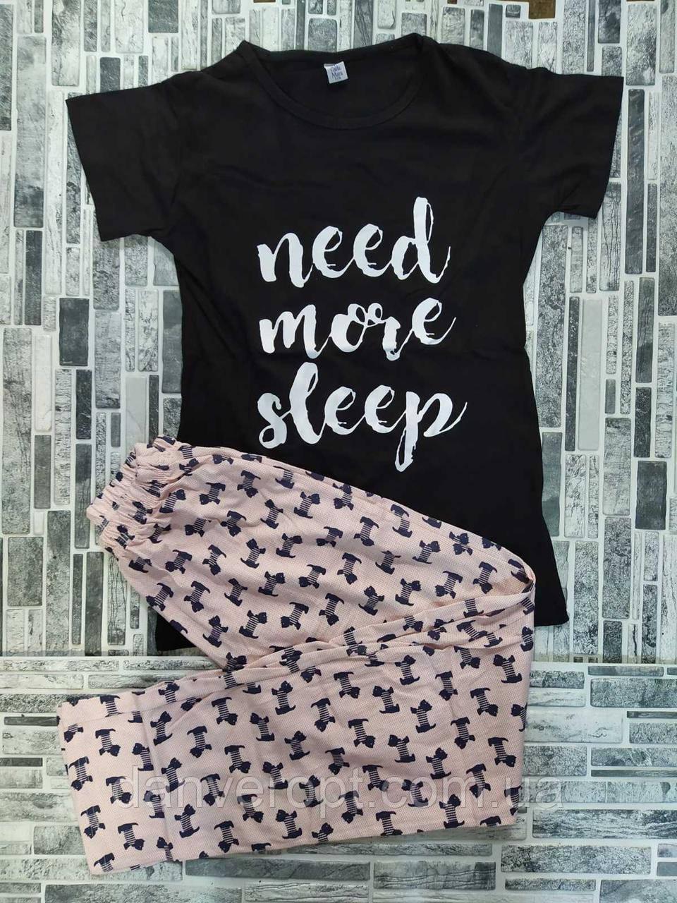 Пижама Karla Mara женская модная стильная размер S-XL,купить оптом со склада 7км Одесса