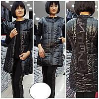 Женская модная жилетка EZE,баттал,купить оптом