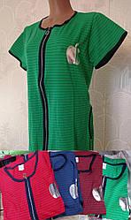 Женский  трикотажный молодежный халат, на молнии, с пояском, в полоску р.Л, XL.2XL  цветов много
