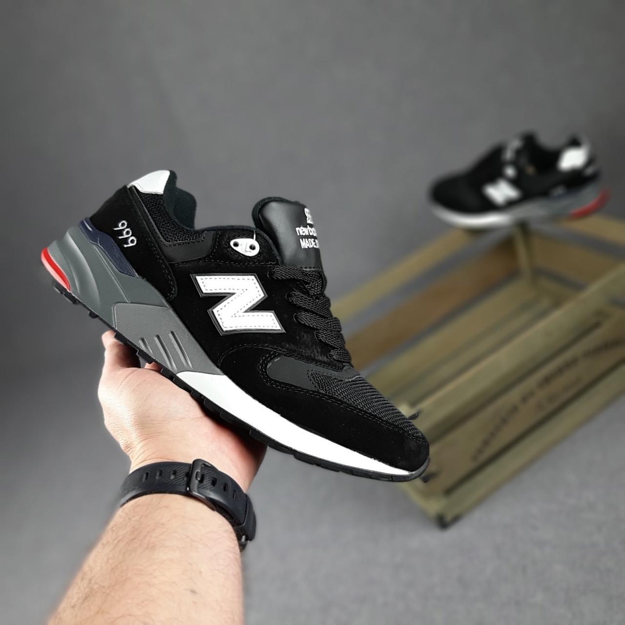 Чоловічі кросівки New Balance 999 (чорні) 10384 демісезонна якісна спортивна взуття