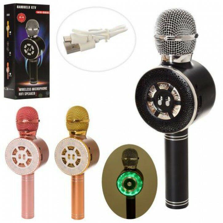 Мікрофон X15318 акум, 24 см, SD слот, USB зарядне, зміна голосу, 3 кольори