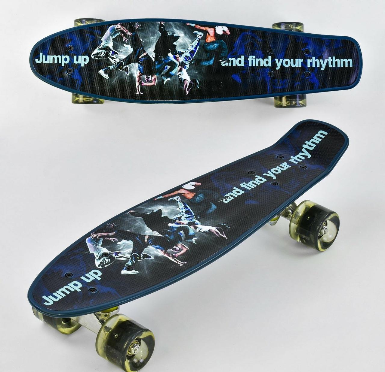 Скейт Best Board Р 13780 пенні борд з малюнком дошка 55 см, колеса PU, світяться темно синій