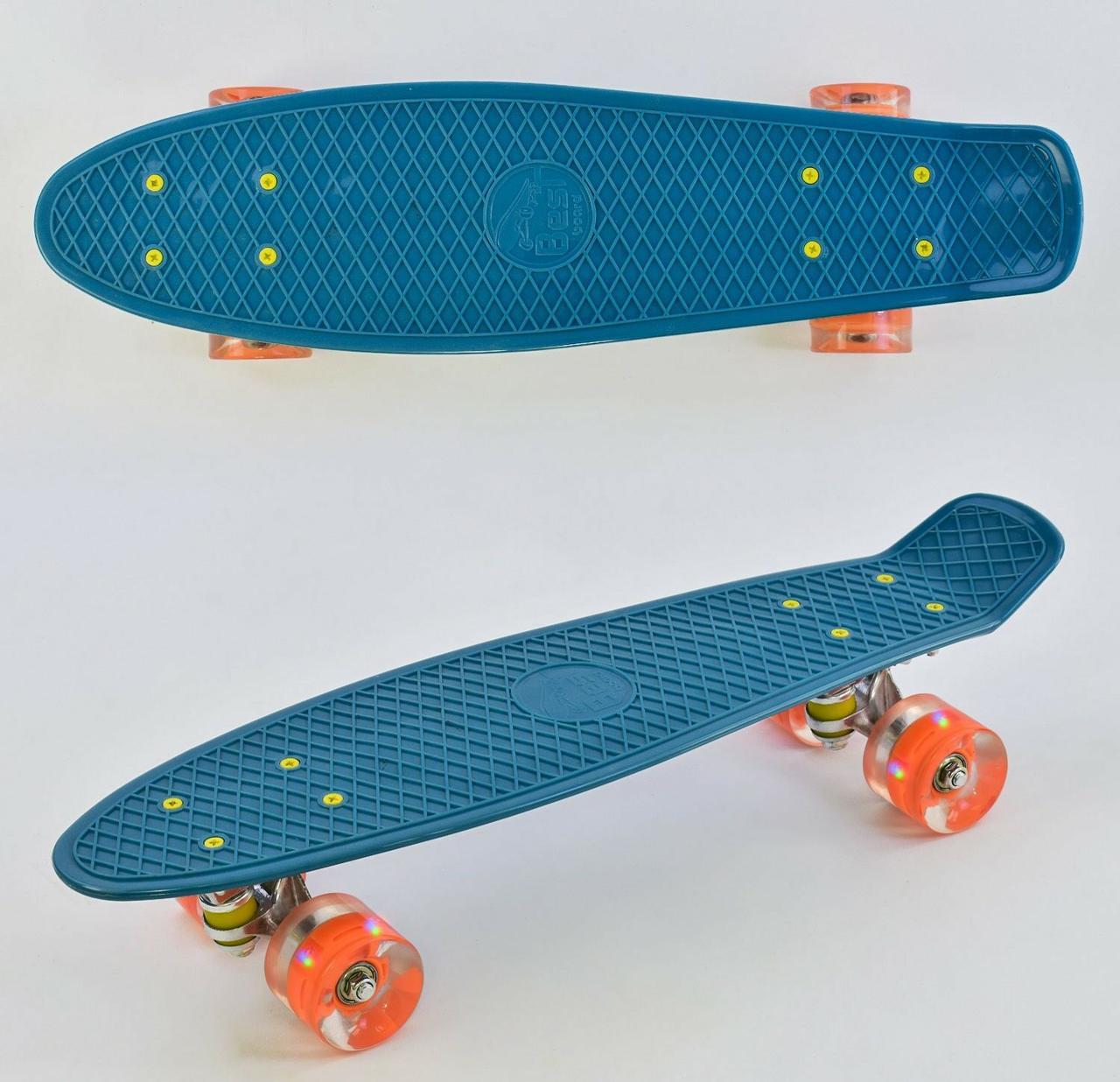Скейт Пенни борд Best Board 3030 бирюзовый, доска 55 см, колёса PU, светятся