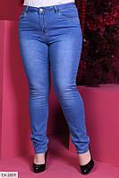 Приталенные красивые женские джинсы из стрейч-коттона размеры батал 50,52,54,56,58,60 арт 1041/785