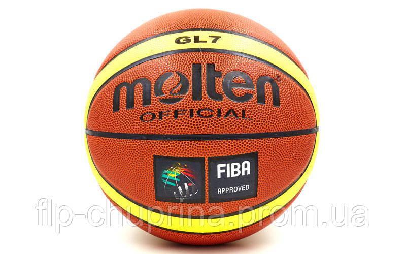 Мяч баскетбольный №7 MOLTEN