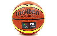 Мяч баскетбольный №7 MOLTEN, фото 1