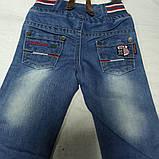 Джинсы демисезонные модные красивые оригинальные для мальчика. В комплекте идут подтяжки., фото 2