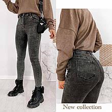 Джинсы женские Американка на пуговицах New Jeans