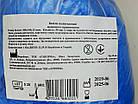 Бахилы одноразовые медицинские нестерильные 3 г Санорма/ Украина, фото 2