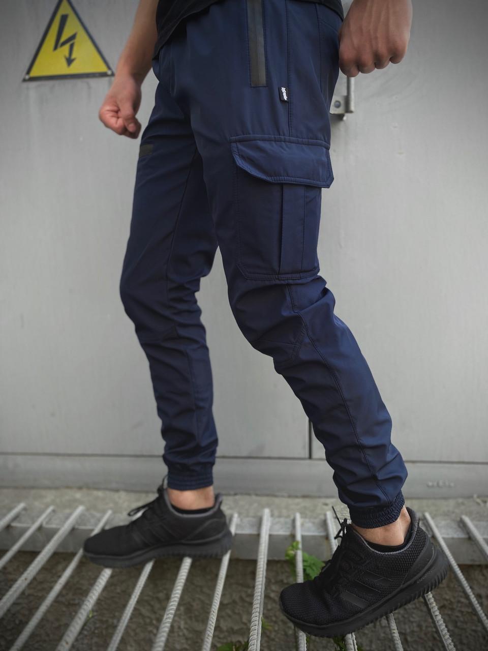 Мужские синие штаны карго Intruder