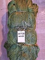 Кукла из нитки № 93.5х3 яч 230 мм-100х150