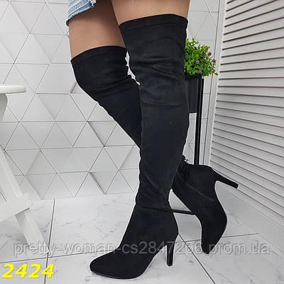 Сапоги чулки ботфорты с острым носком на шпильке черные классика