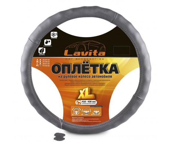 Чохол на кермо шкіряний сірий Lavita LA 26-4L01-4