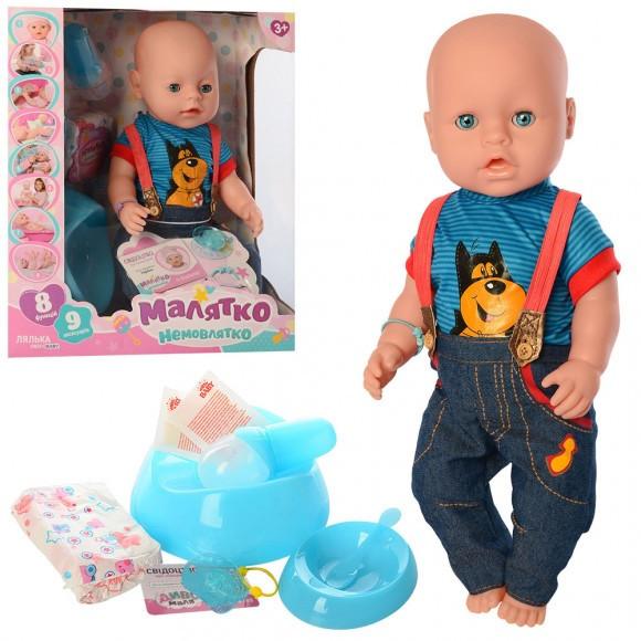 """Дитяча іграшка інтерактивний пупс """"Хлопчик"""""""