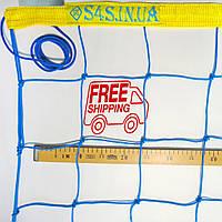 Волейбольная сетка «ЭЛИТ 15» с паракордом сине-желтая