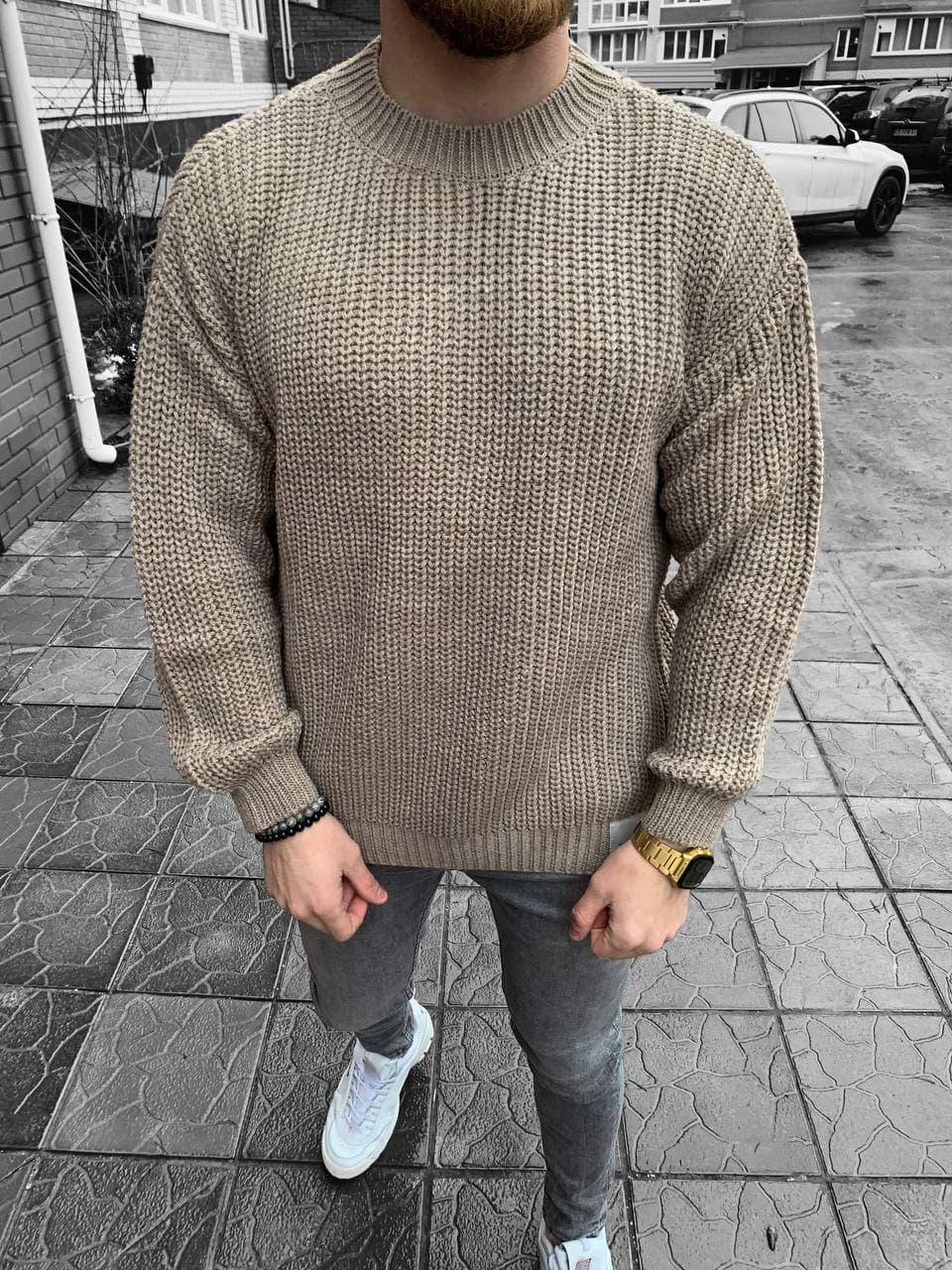 Мужской свитер бежевый оверсайз