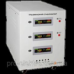 Стабілізатор напруги LP-25kVA 3 phase (15000Вт)