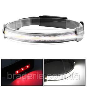 Фонарь налобный Stripe Ultra bright YD-33, ЗУ USB