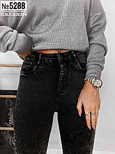 Джинсы женские черные  Forest Jeans