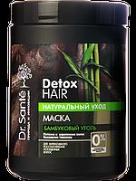 Маска для волос Питание и восстановление 1000 мл Dr.Sante Detox Hair