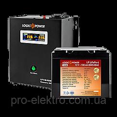 Комплект резервного питания для котла Logicpower W800 + литиевая (LifePo4)  батарея 1500ватт