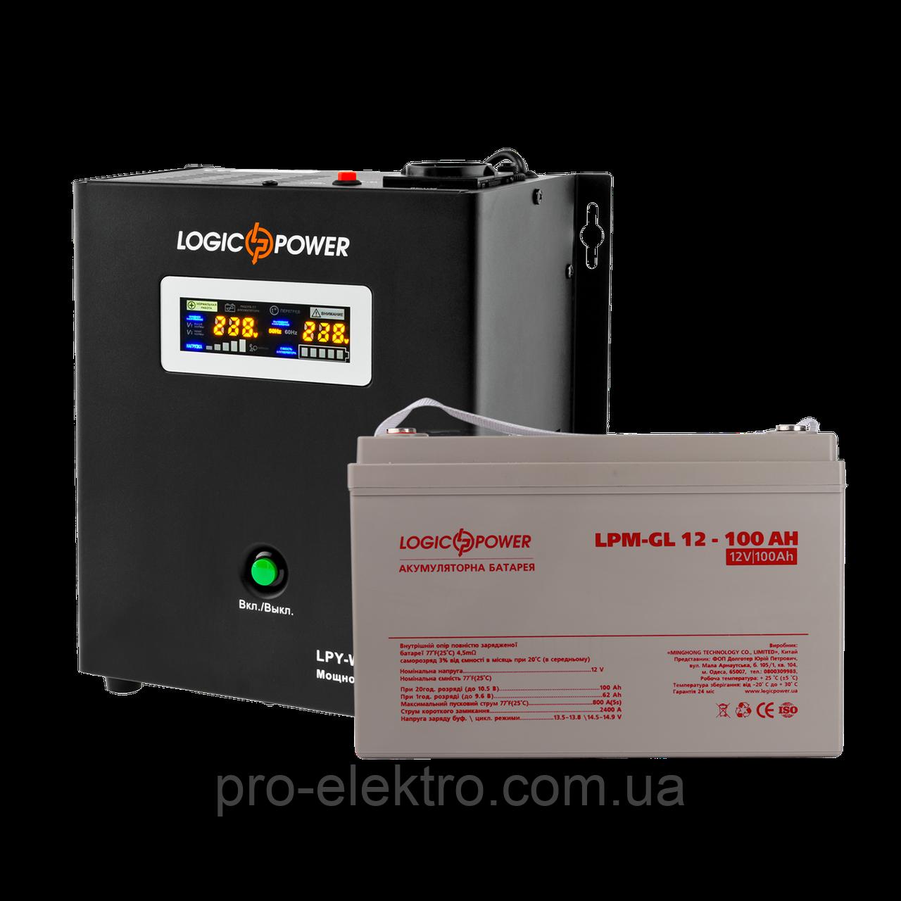 Комплект резервного живлення для котла та теплої підлоги Logicpower W800 + гелева батарея 1400ват