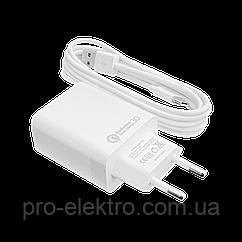 Швидке зарядний пристрій LP AC-010 USB 5V 3А Quick Charge + кабель Type-C/OEM 2 м White