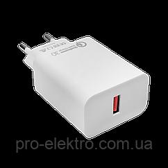Швидке зарядний пристрій LP AC-008 USB 5V 3А Quick Charge