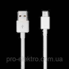 Кабель USB - Type-C 1 м (2.1А)