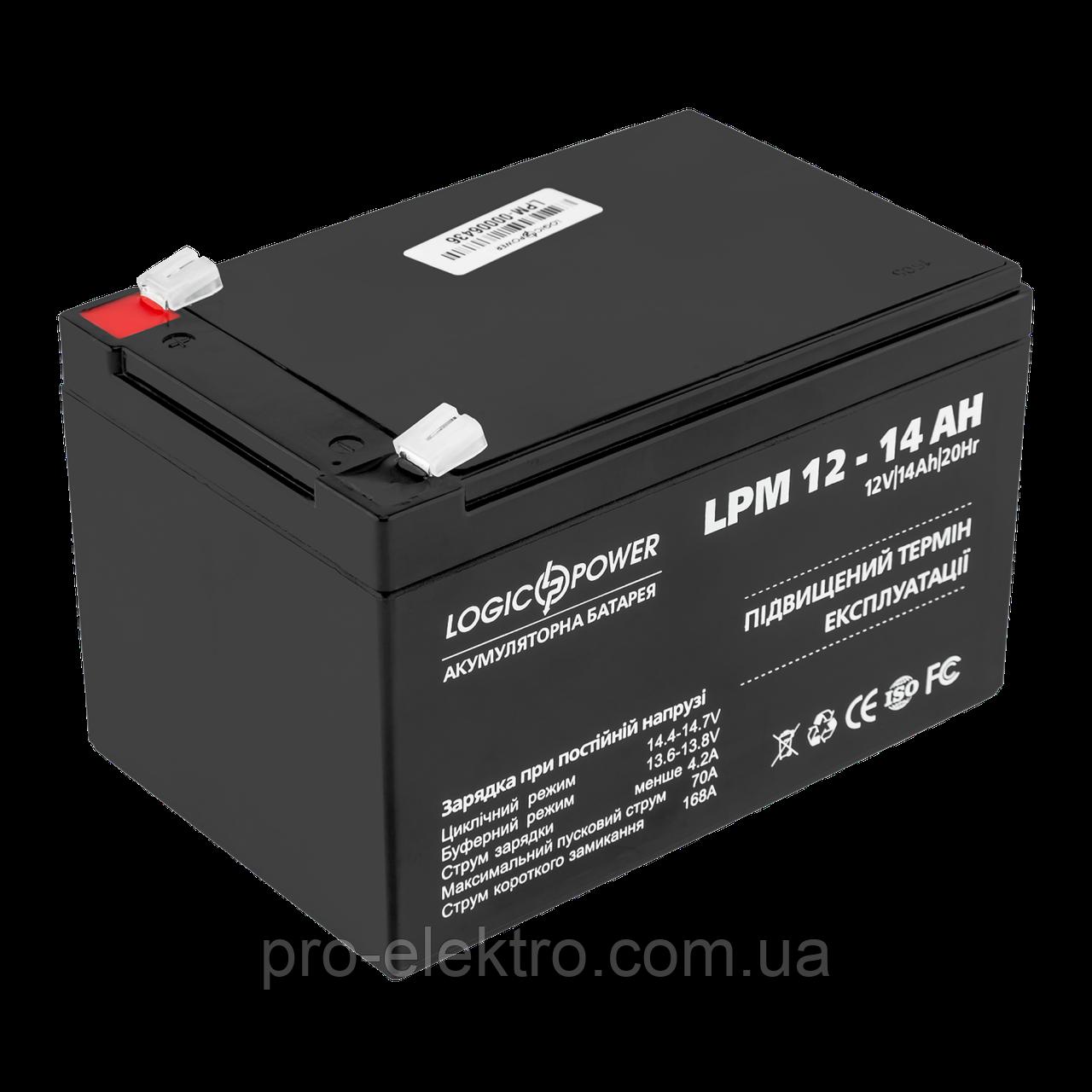 Аккумулятор кислотный AGM LogicPower LPM 12 - 14 AH