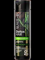Шампунь для волос Питание и восстановление 250 мл Dr.Sante Detox Hair