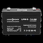 Аккумулятор AGM LogicPower LPM 6-14 AH, фото 2
